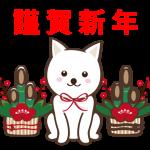新年のご挨拶 〜2018年も楽しく走るために〜